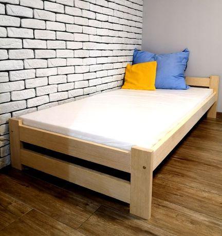 Łóżko z Materacem 90x200 Producent Wysyłka cała PL Solidne