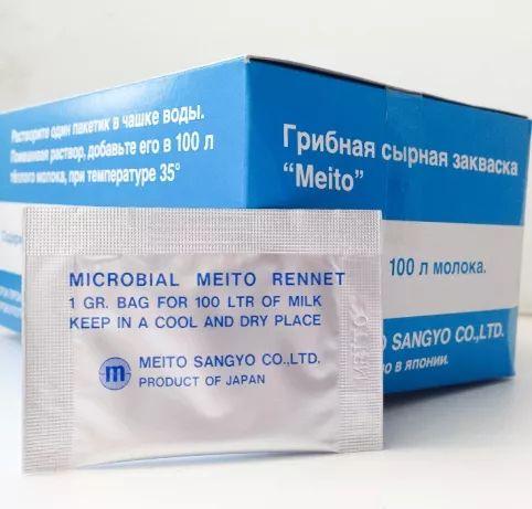 Пепсин Meito - закваска для сыра на 100л молока (есть в наличии)