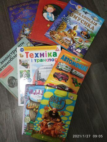 Детские книги Д Стронг, Р Дал, Д Кинни.