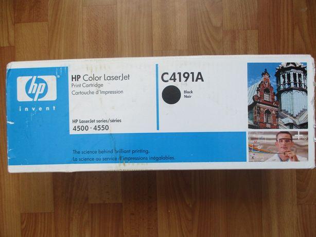 Картридж HP Color C4191A для принтера LaserJet 4500 4550 Black