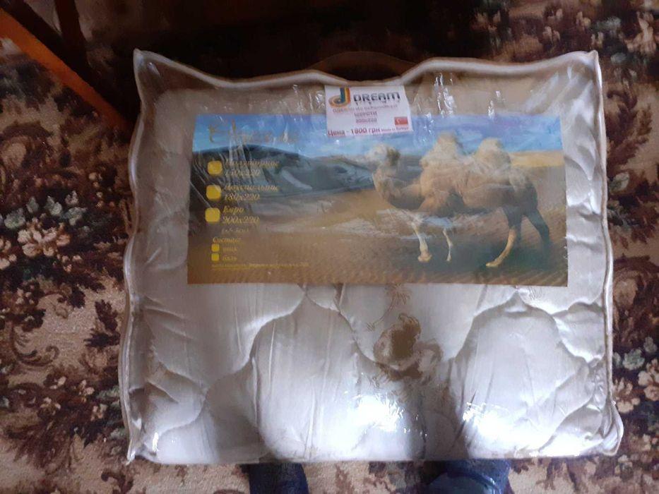 Продаю одеяло из верблюжьей шерсти Николаев - изображение 1