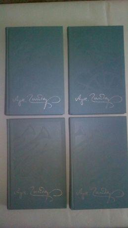 Аркадий Гайдар. Цена за 4 тома.