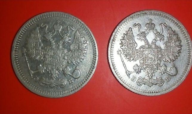 10коп. 1909г. 1910г