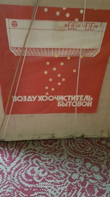 Продам воздухоочиститель СССР