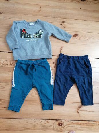Spodnie i bluza Zara