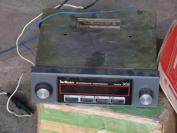 Радиоприемник для авто Тарнава завода Маяк