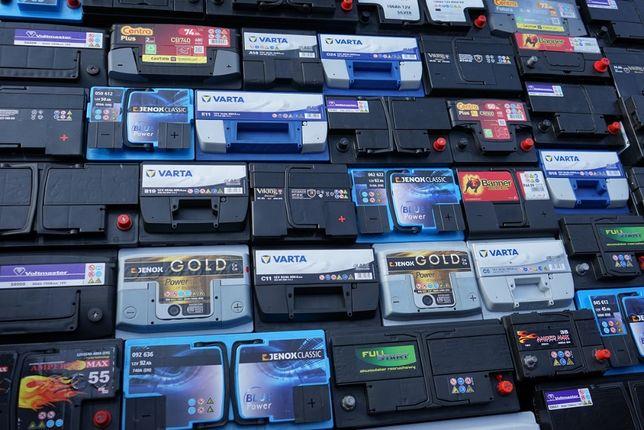 Nowy akumulator 40,44,50,55,60,62,64,70,74,77,80,85,90,95,102,105...Ah