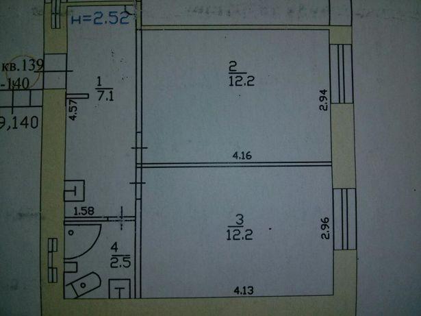 Продам 2 комнаты в общ.