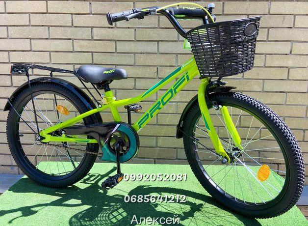 Детский велосипед Profi Prime 16, 20 дюймов