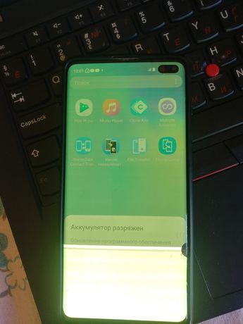 Samsung s10+ разбит экран