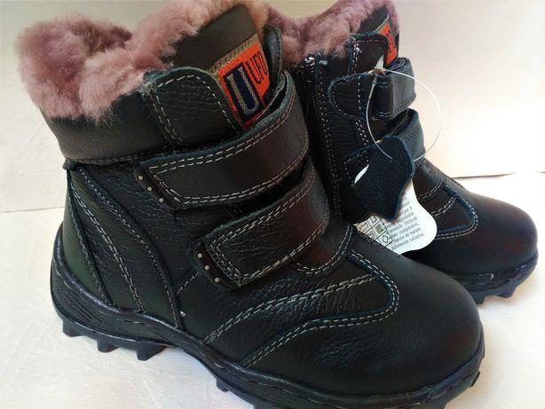 Кожаные Сапоги ботинки зимние на мальчика Clibee Польша 27-32 р.
