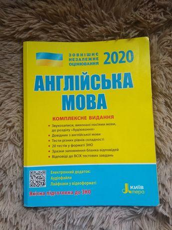 Посібник з тестами для підготовки до зно з англійської
