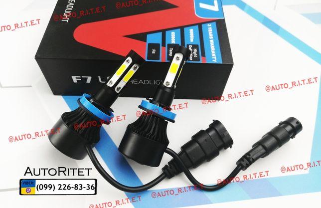 LED лампы F7 /H1,H3,H4,H7,H11,HB4/6500K/9000Lm/Чип CSP/Для всех Авто!