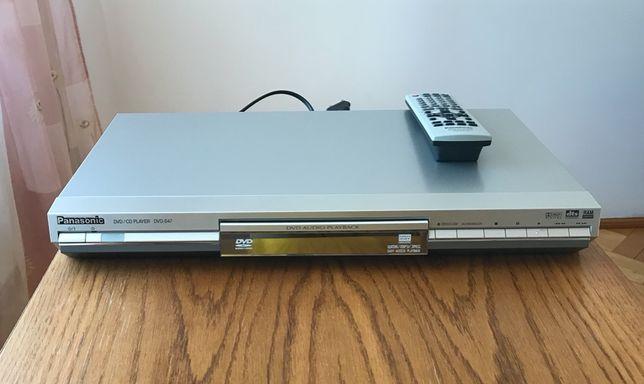 Odtwarzacz Panasonic DVD-S47