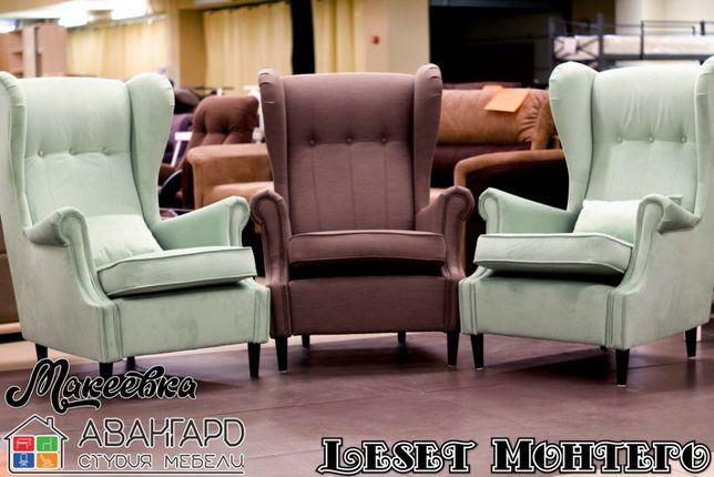 """Винтажное уютное велюровое кресло в спальню / гостиную """"Leset Монтего"""""""