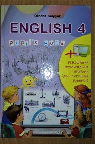 Підручник Англійська мова,4 клас,О.Карпюк