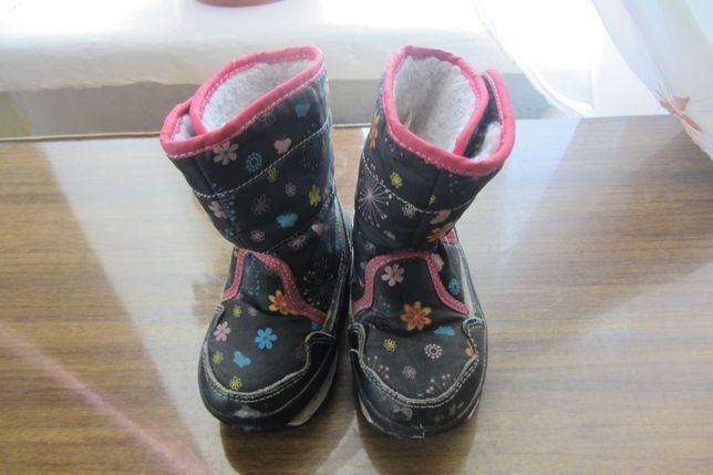 Зимові чобітки, ботинки 22 р