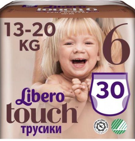 Подгузники трусики Libero touch 6