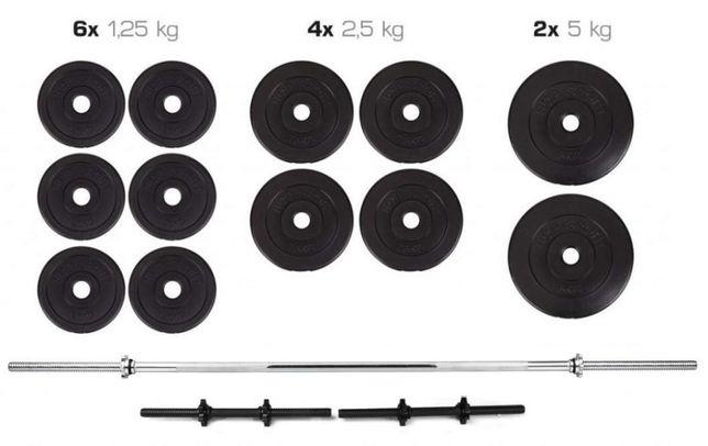 Штанга + Гантели Набор 40 кг