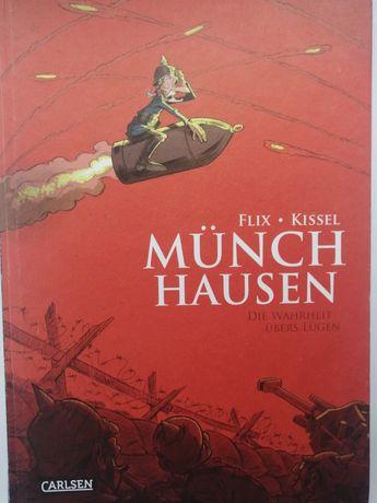 Комикс Книга Münchhausen Flix Kissel Мюнхгаузен Правда про неправду