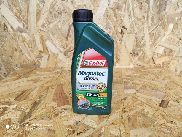 Olej Castrol Magnatec Diesel 5W40 1L-Wyprzedaz magazynu