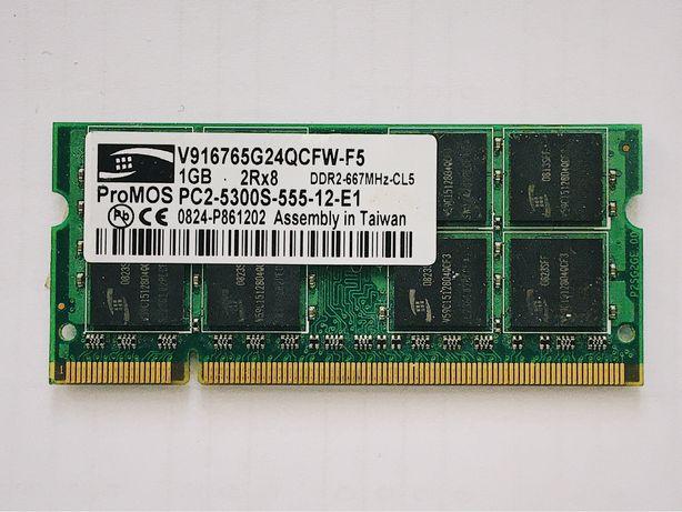 Оперативная память к ноутбуку 1GB 2RX8 DDR2-667MHz