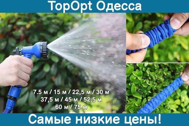 Садовый растягивающийся шланг для полива x-hose с распылителем
