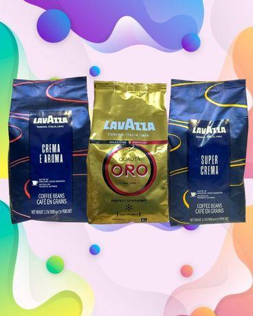 Кава Кофе Lavazza в зернах Кава Лавазза лавацца LAVAZZA лаваца лаваза
