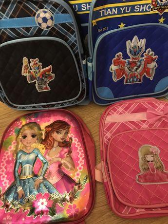 Детские рюкзаки распродажа
