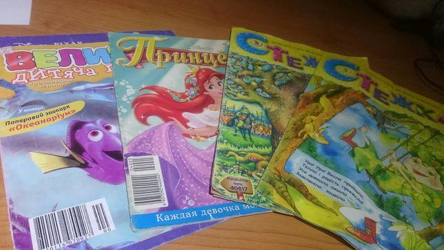 Лот журналів для дітей- 3 шт