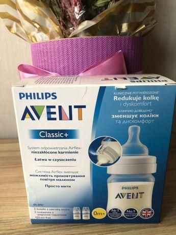 Продам абсолютно новые бутылочки AVENT 125 мл