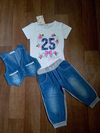 Стильный костюм,комплект:футболка, бриджи/шорты,жилетка.Джинс. Венгрия