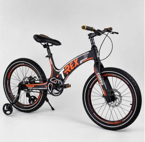 Детский магниевый велосипед 20`` CORSO «T-REX»