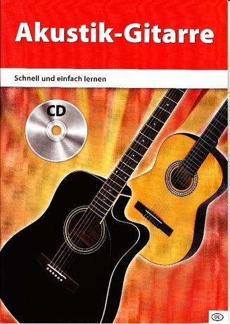 Самоучитель игры на гитаре (на немецком) + CD