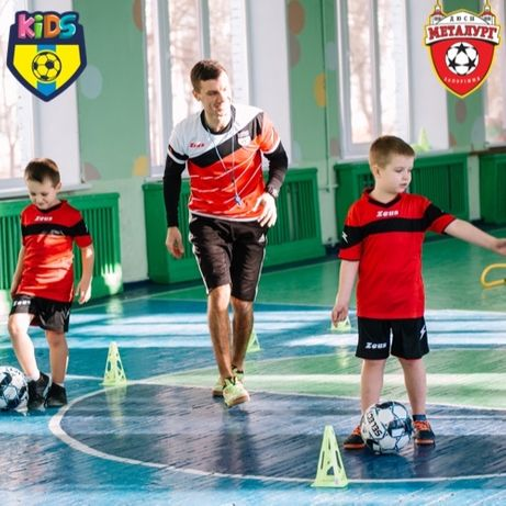 Набор детей на секцию футбола с 2,5 до 13 лет.