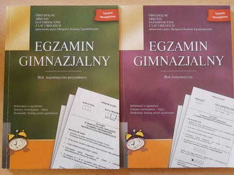 Egzamin gimnazjalny/podstawowka ARKUSZE