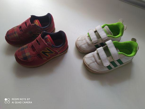 Buty dzieciece unisex