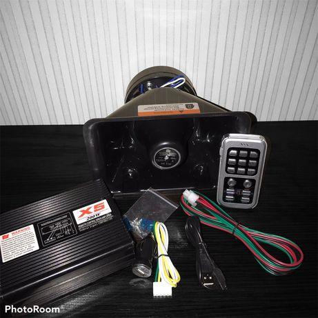 СГУ 200 вт 12 режимов сигнал беспроводное управлен стробоскоп-мигалка