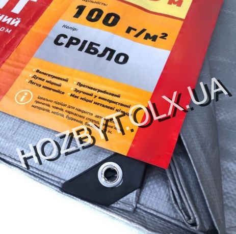 Тенты, брезенты, укрывочный тент, тарпаулин, полипропиленовый 100г./м2