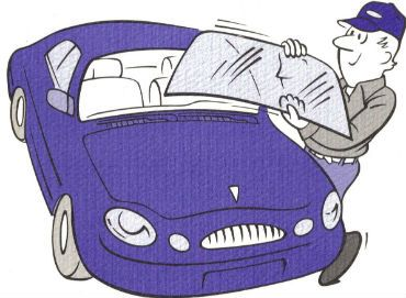 Автоскло продаж установка Київ