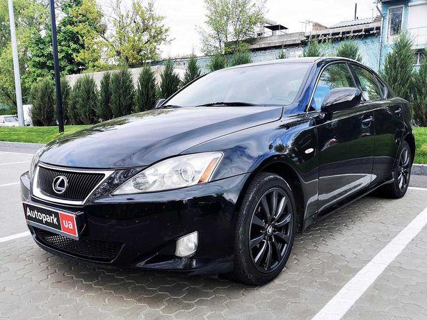 Продам Lexus IS 220 2007г.