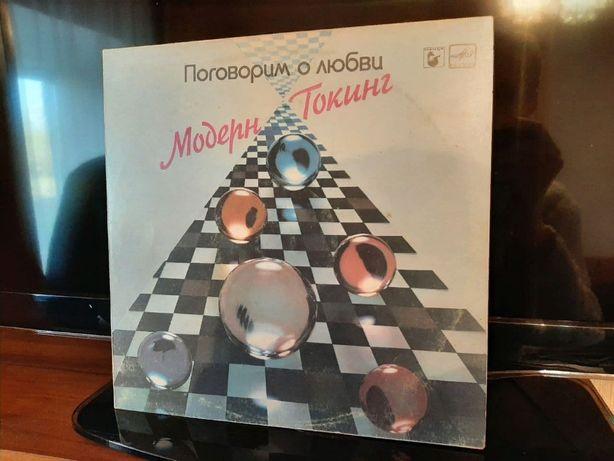 Продается пластинка Модерн Токинг с автографом Томаса Андерса