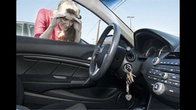 Аварийно Открыть Авто машину Замок двери вскрыть ключ потерял дубликат