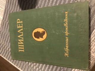 Фридрих Шиллер, Избранные произведения 1955