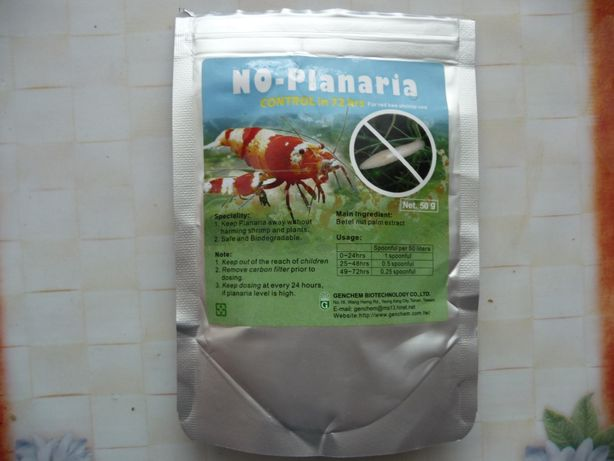 NO-PLANARIA- porcja na 50 l.