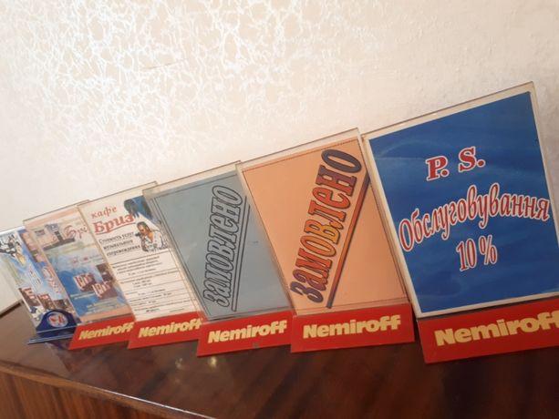 Для Баров Ресторанов Кафе Табличка на стол информационная.Для рекламы