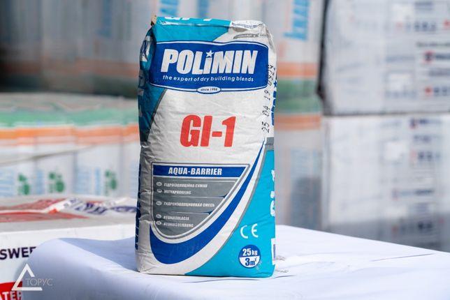Гидроизоляция АКВА-БАРЬЕР Полимин ГI-1 (25кг)