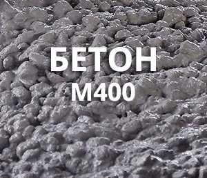 Якісний бетон м.Рівне