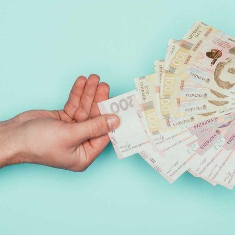Займ Кредит на карту без процентов для новых клиентов. Деньги в долг