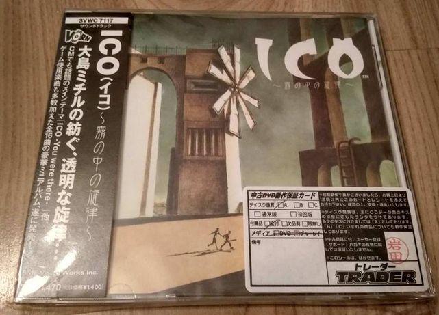ICO Soundtrack - Melody in the Mist - UNIKAT FOLIA